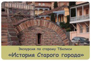 Istoria-starogo-goroda