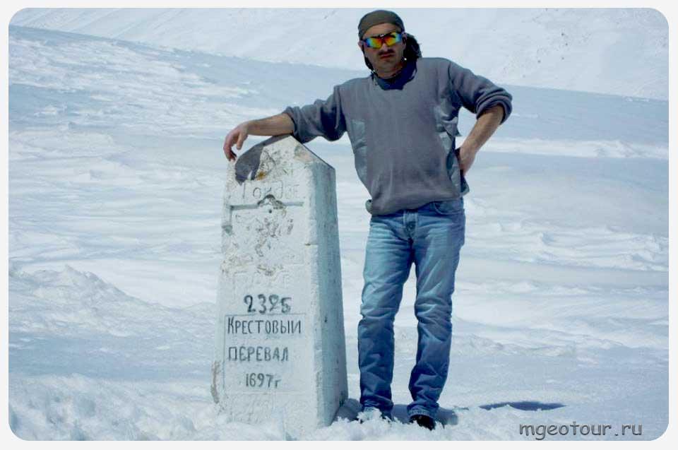 Грузия. Крестовый перевал зимой