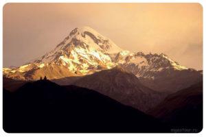 Грузия горы Казбек